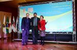 Agfa Prêmio Minas